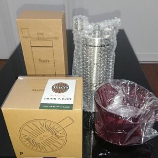 タリーズコーヒー(TULLY'S COFFEE)のタリーズ ミル&ドリッパー&ドリンクチケット(調理道具/製菓道具)