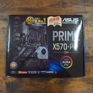 ASUS - 【ほぼ新品】PRIME X570-P  ASUS マザーボード 保証あり