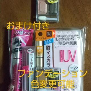 セザンヌケショウヒン(CEZANNE(セザンヌ化粧品))の2021年 セザンヌ 福袋(コフレ/メイクアップセット)