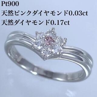スタージュエリー(STAR JEWELRY)のPT900 天然ピンクダイヤモンド 0.03ct プラチナ ダイヤ リング(リング(指輪))