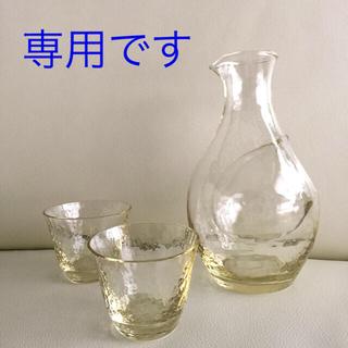 トウヨウササキガラス(東洋佐々木ガラス)の冷酒カラフェ  とっくり  ぐい呑み  おちょこ(アルコールグッズ)