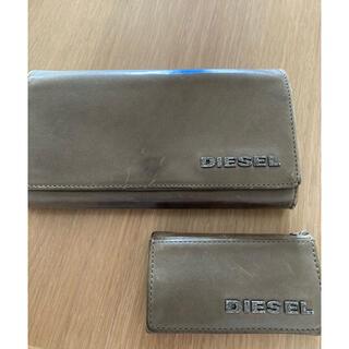 ディーゼル(DIESEL)のdiesel 長財布、キーケース(その他)