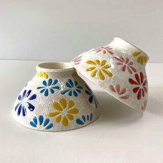 ハサミ(HASAMI)の波佐見焼 夫婦茶碗 茶碗 飯碗 有田焼 花柄 藍染窯 ペア HASAMI 新品(食器)