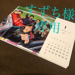アラシ(嵐)のすずち様専用 嵐 カレンダー2021(カレンダー/スケジュール)