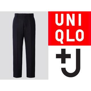 UNIQLO - ユニクロ ジルサンダー +J ウールブレンドイージーパンツS新品