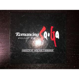 スクエア(SQUARE)の【動作確認済】ロマンシングサガ オリジナルサウンドトラック(ゲーム音楽)
