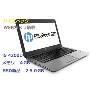 ヒューレットパッカード(HP)のHP ノートパソコン 訳アリハイスペック(ノートPC)