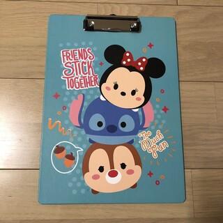 ディズニー(Disney)のディズニー ツムツム 青 クリップボード(ファイル/バインダー)