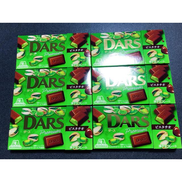 森永製菓(モリナガセイカ)のDARS プレミアム ピスタチオ 6箱セット 食品/飲料/酒の食品(菓子/デザート)の商品写真