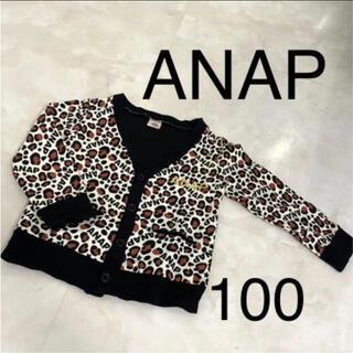 アナップ(ANAP)のアナップ 100  カーディガン(カーディガン)