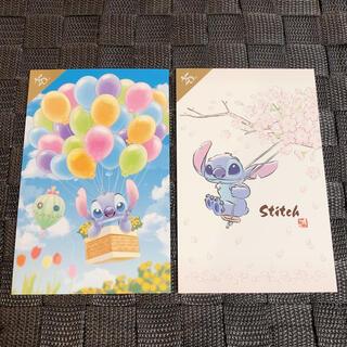 ディズニー(Disney)のポストカード / スティッチ(使用済み切手/官製はがき)