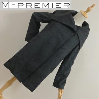 M-premier - エムプルミエ ビッグカラーロングコート グレー