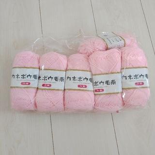 カネボウ 毛糸 ピンク 5玉+おまけセット(生地/糸)