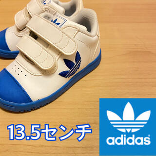 アディダス(adidas)の【adidas】キッズ 靴 スニーカー 13.5cm(スニーカー)