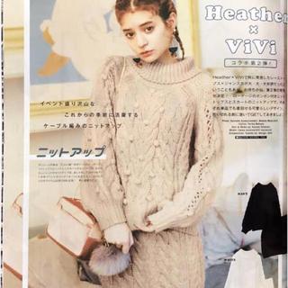 heather - vivi コラボ Heather ニットセットアップ ベージュ