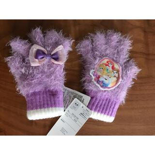 ディズニー(Disney)の新品 ディズニー 手袋 キッズ(手袋)