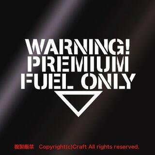WARNING PREMIUM FUEL ONLY ステッカー/Type2白(車外アクセサリ)