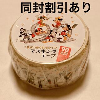 ディズニー(Disney)のディズニー 1枚ずつめくれるマスキングテープ  ロールステッカー (テープ/マスキングテープ)