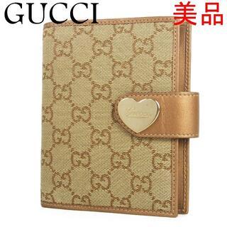 Gucci - グッチ 美品 GG キャンバス×レザー 6つ穴式 アドレス帳 手帳 カバー