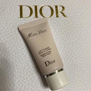 Christian Dior - ♡ミスディオール ボディミルクミニサイズ♡20ml 新品未使用