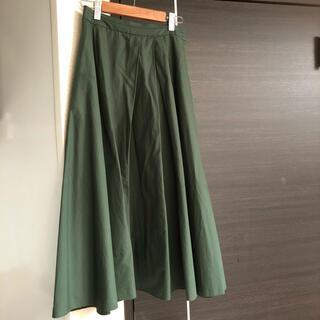 Andemiu - アンデミュウ ロングフレアスカート