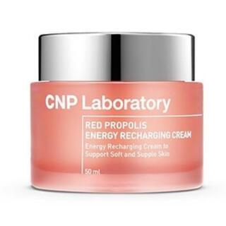 チャアンドパク(CNP)のCNP レッドプロポリス エネルギー リチャジン クリーム(フェイスクリーム)