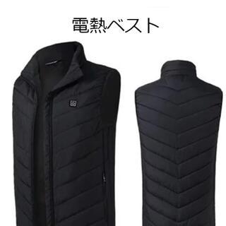 ★驚愕★M~3XL 電熱ベスト インナーベスト 防寒 ジャケット(ベスト)