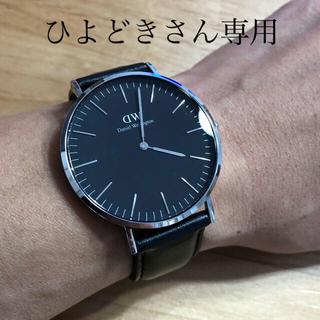 ダニエルウェリントン(Daniel Wellington)のダニエルウェリントン 腕時計 40mm(腕時計(アナログ))