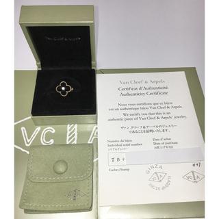 ヴァンクリーフアンドアーペル(Van Cleef & Arpels)のVan Cleef & Arpels ヴィンテージアルハンブラ オニキス リング(リング(指輪))