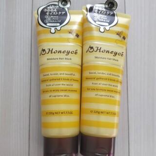 ハニーチェ(Honeyce')のハニーチェ モイスチャー ヘアマスク200g☓2本(ヘアパック/ヘアマスク)