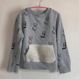 グラニフ(Design Tshirts Store graniph)の【graniph】グラニフ トレーナー コントロールベア 130cm(Tシャツ/カットソー)