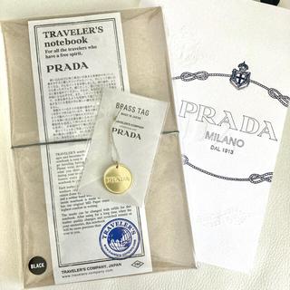 プラダ(PRADA)のプラダ PRADA トラベラーズノート ブラスタグ レギュラーサイズセット(ノート/メモ帳/ふせん)