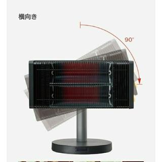 ダイキン(DAIKIN)のダイキン 遠赤外線暖房機 セラムヒート ERFT11XS-T 2021最新モデル(電気ヒーター)