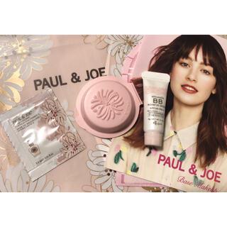 ポールアンドジョー(PAUL & JOE)の新品未使用 ポール&ジョー セッティングパウダー サンプル(フェイスパウダー)