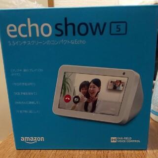 エコー(ECHO)のEcho Show 5 (エコーショー5) サンドストーンカラー(スピーカー)