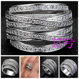 17号 無数の輝き指輪 リング スワロフスキー ジルコニア シルバー925 SF(リング(指輪))