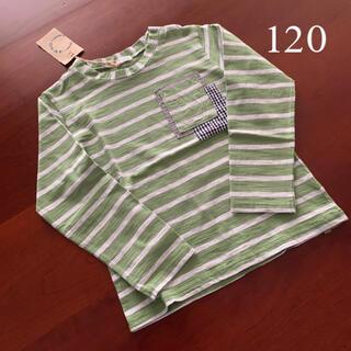 ⭐️未使用品  ラグマート 長袖Tシャツ  120サイズ
