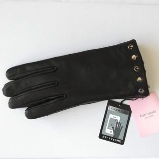 ケイトスペードニューヨーク(kate spade new york)のケイトスペード 2019-20年新作 手袋 レザー スマホ対応 タッチパネル(手袋)
