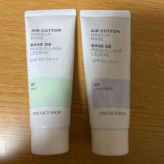 ザフェイスショップ(THE FACE SHOP)のTHE FACE SHOP Air Cotton Makeup Base(コントロールカラー)