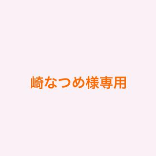 タカラトミーアーツ(T-ARTS)の崎なつめ様専用  呪術廻戦 虎杖悠仁 ぴた!でふぉめ  (キーホルダー)
