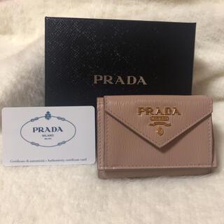 PRADA - PRADA プラダ 財布 折り財布 チプリア ベージュ ピンクページュ