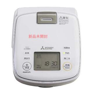 三菱電機 -  【新品未開封未使用】三菱  NJ-SEB06-W 備長炭 炭炊釜 月白