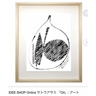 イデー(IDEE)の▪️IDEE▪️サトウアサミ oil▪️(絵画/タペストリー)