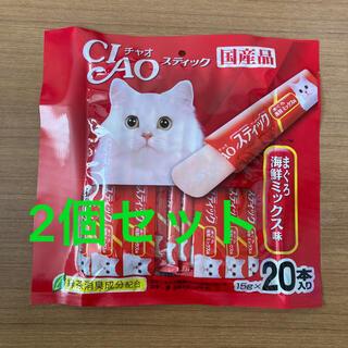 イナバペットフード(いなばペットフード)の猫おやつ CIAOスティック15g×20本セット2個セット(ペットフード)
