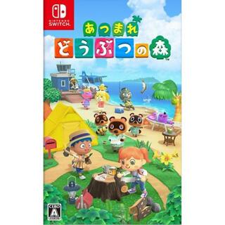 ニンテンドースイッチ(Nintendo Switch)のあつまれどうぶつの森 スイッチ Switch ソフト 新品 あつ森(家庭用ゲームソフト)
