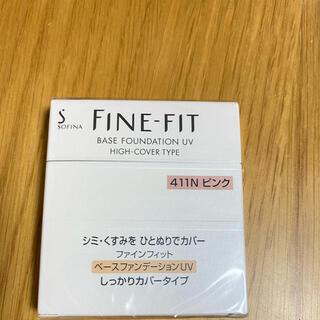 SOFINA - ファインフィット ベースファンデーションUV 411N ピンク