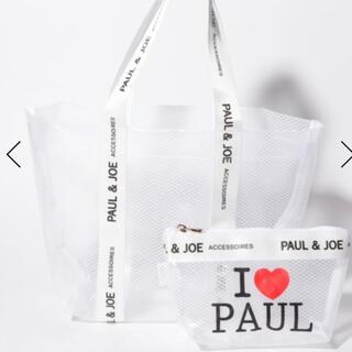 PAUL & JOE - 【送料無料】ポール&ジョーPAUL&JOE ビニールトート&ポーチ 白 ホワイト