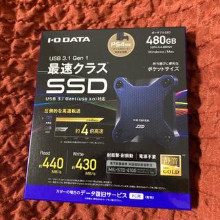 【値下げ!!】最新SSD(PCパーツ)