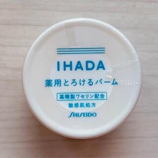 シセイドウ(SHISEIDO (資生堂))のイハダ 薬用バーム(フェイスオイル/バーム)