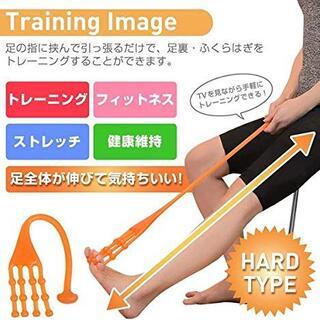 足指トレーニングチューブ(オレンジ)4つセット 送料無料(匿名配送) (ヨガ)